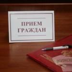 volzsky.ru-v-volgograde-proydet-priem-grazhdan-po-voprosam-ekologii